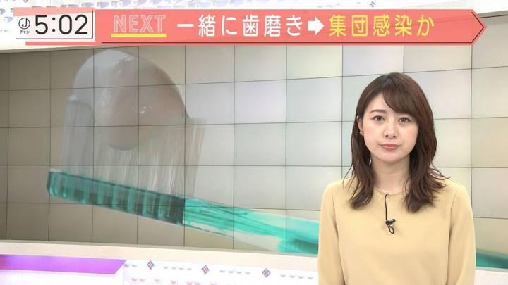 2020年12月14日林美沙希の画像04枚目