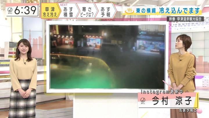 2020年12月14日林美沙希の画像13枚目