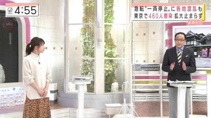 2020年12月15日林美沙希の画像03枚目