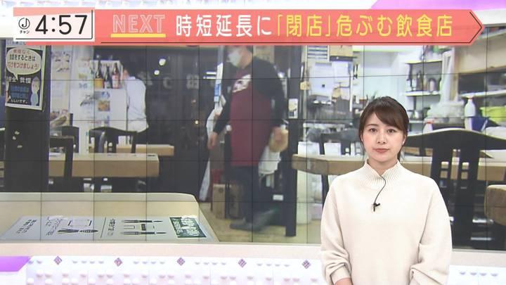 2020年12月15日林美沙希の画像05枚目