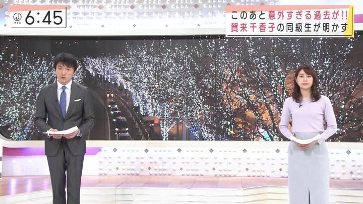 2020年12月16日林美沙希の画像22枚目