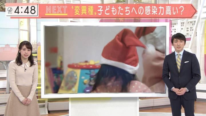 2020年12月23日林美沙希の画像03枚目