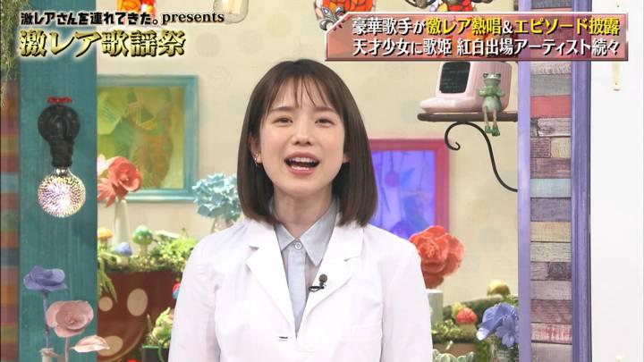 2020年03月21日弘中綾香の画像04枚目