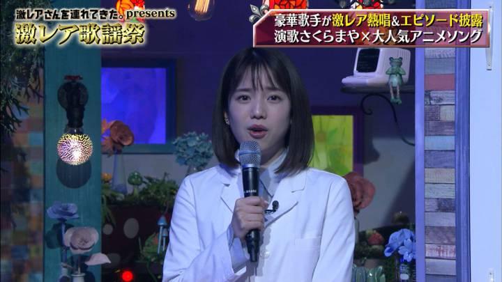 2020年03月21日弘中綾香の画像08枚目