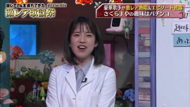 2020年03月21日弘中綾香の画像10枚目