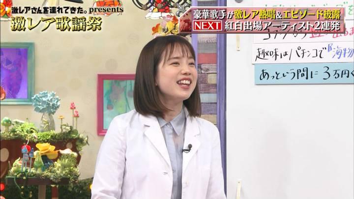 2020年03月21日弘中綾香の画像11枚目