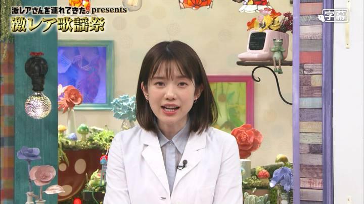 2020年03月21日弘中綾香の画像12枚目
