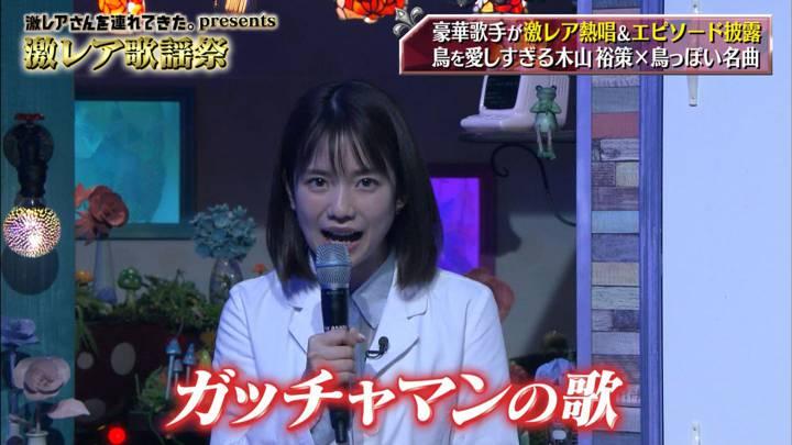 2020年03月21日弘中綾香の画像13枚目