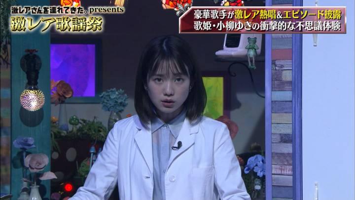 2020年03月21日弘中綾香の画像16枚目