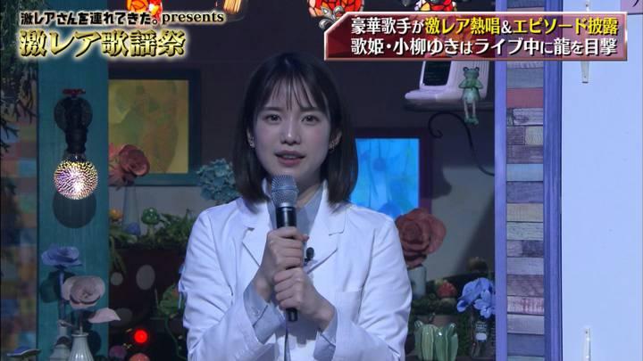 2020年03月21日弘中綾香の画像17枚目