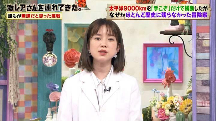 2020年03月21日弘中綾香の画像18枚目