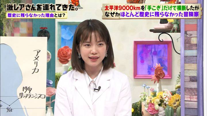 2020年03月21日弘中綾香の画像20枚目