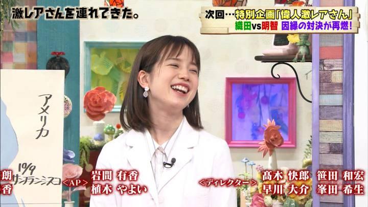 2020年03月21日弘中綾香の画像21枚目