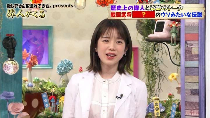 2020年03月28日弘中綾香の画像01枚目