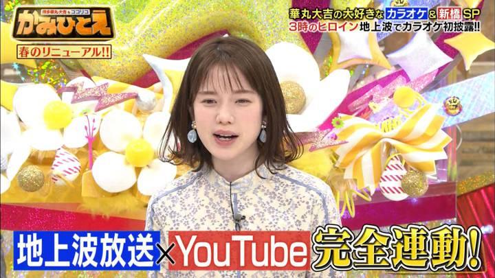 2020年03月30日弘中綾香の画像05枚目