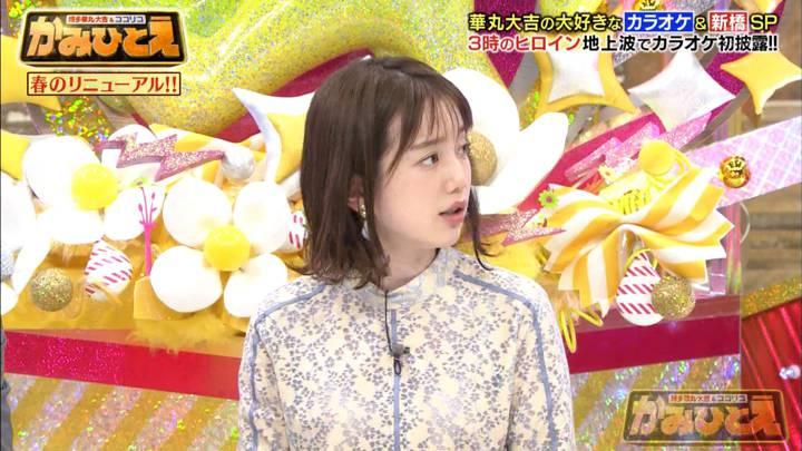 2020年03月30日弘中綾香の画像06枚目