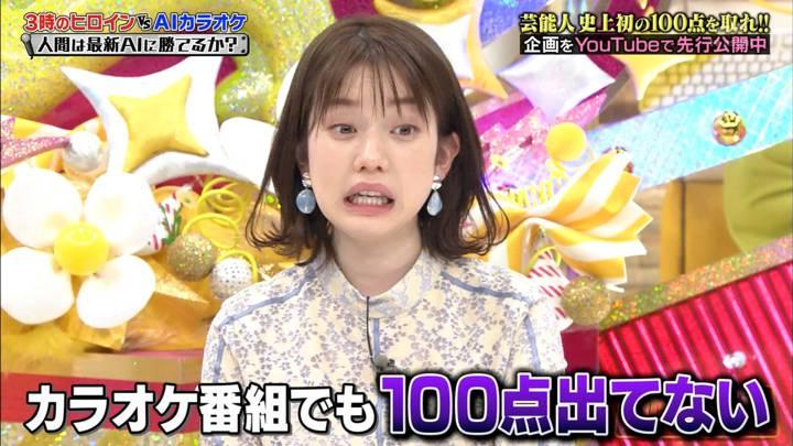 2020年03月30日弘中綾香の画像09枚目