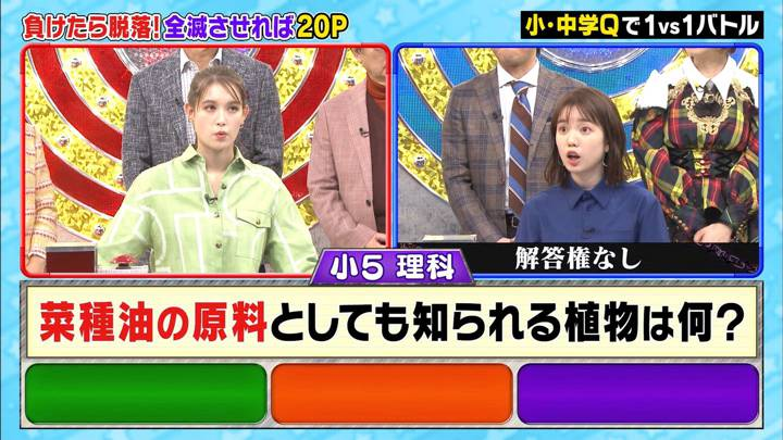 2020年04月01日弘中綾香の画像11枚目