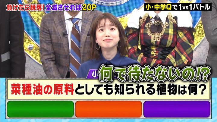 2020年04月01日弘中綾香の画像13枚目