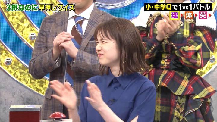 2020年04月01日弘中綾香の画像14枚目