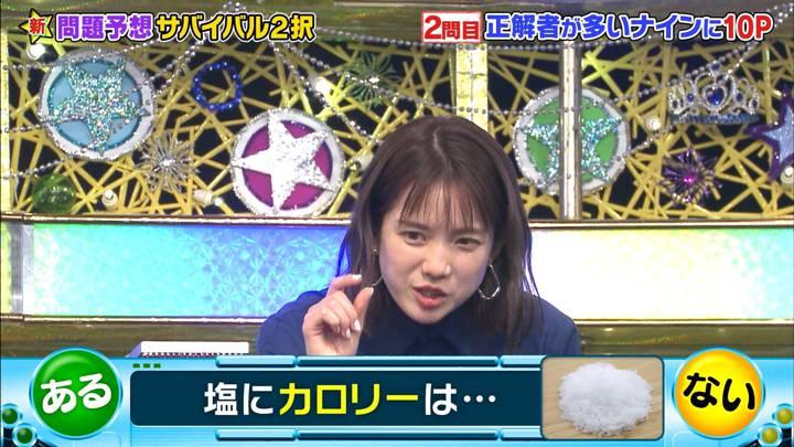 2020年04月01日弘中綾香の画像15枚目