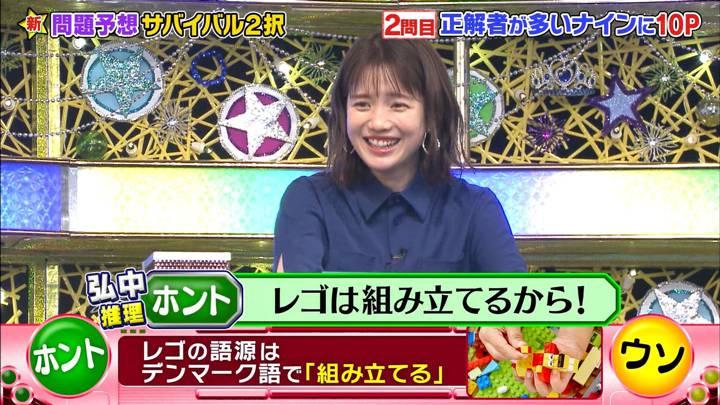 2020年04月01日弘中綾香の画像16枚目