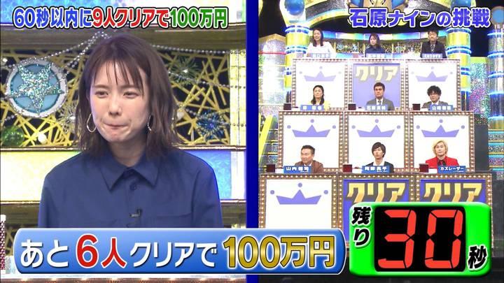 2020年04月01日弘中綾香の画像20枚目