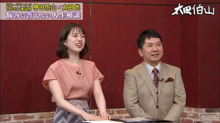 2020年04月01日弘中綾香の画像22枚目