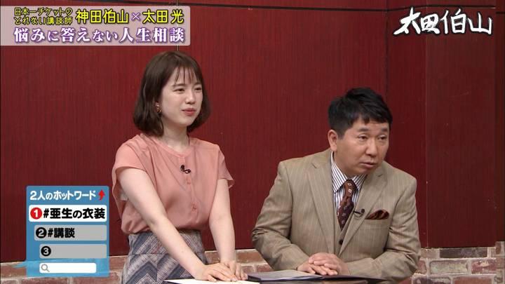 2020年04月01日弘中綾香の画像23枚目