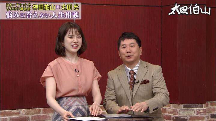 2020年04月01日弘中綾香の画像24枚目