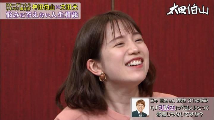 2020年04月01日弘中綾香の画像32枚目