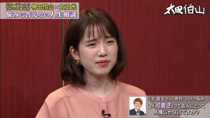 2020年04月01日弘中綾香の画像35枚目