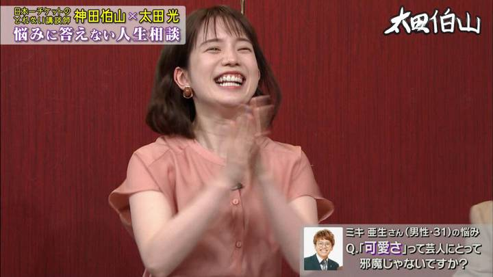 2020年04月01日弘中綾香の画像36枚目