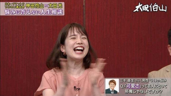 2020年04月01日弘中綾香の画像37枚目