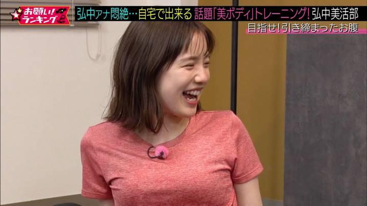 2020年04月02日弘中綾香の画像24枚目