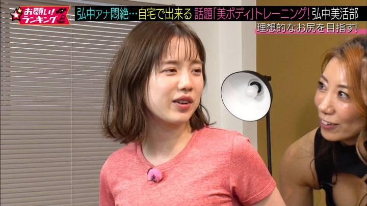 2020年04月02日弘中綾香の画像35枚目
