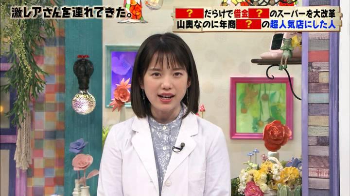 2020年04月04日弘中綾香の画像01枚目