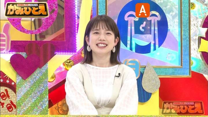 2020年04月06日弘中綾香の画像01枚目