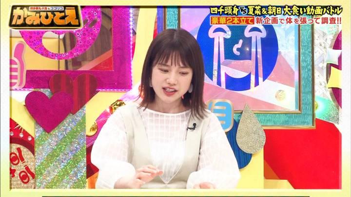 2020年04月06日弘中綾香の画像03枚目