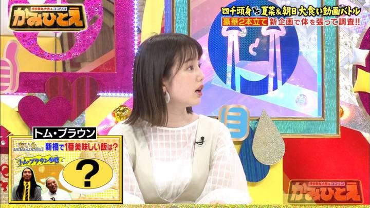 2020年04月06日弘中綾香の画像06枚目
