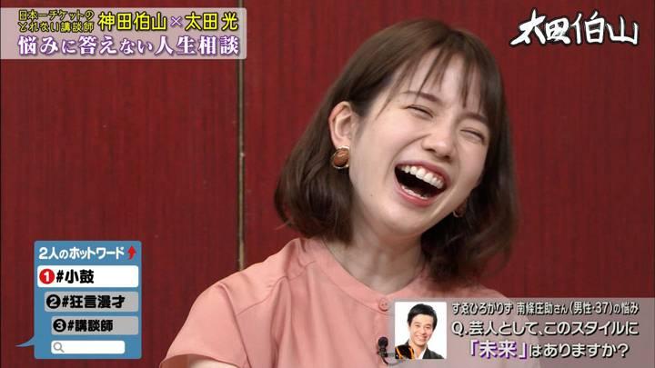 2020年04月08日弘中綾香の画像04枚目
