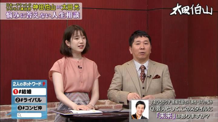2020年04月08日弘中綾香の画像05枚目