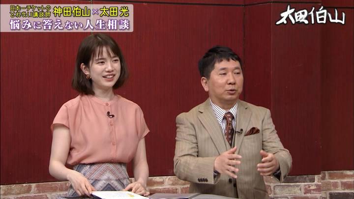 2020年04月08日弘中綾香の画像06枚目