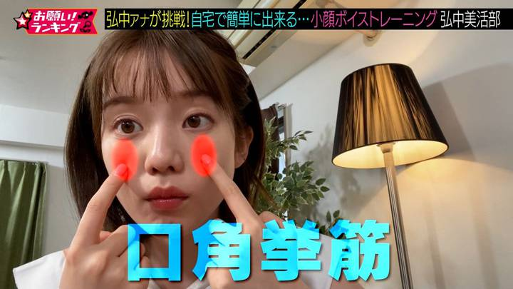 2020年04月09日弘中綾香の画像04枚目