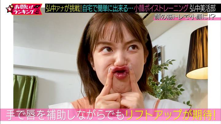 2020年04月09日弘中綾香の画像13枚目
