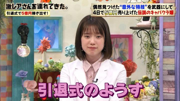 2020年04月11日弘中綾香の画像02枚目