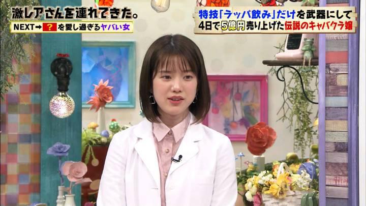 2020年04月11日弘中綾香の画像08枚目
