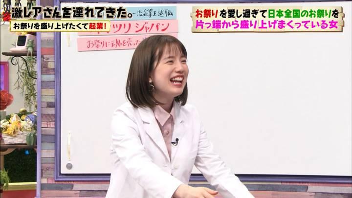 2020年04月11日弘中綾香の画像09枚目