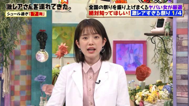 2020年04月11日弘中綾香の画像10枚目