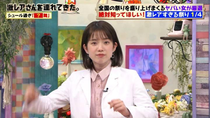 2020年04月11日弘中綾香の画像11枚目